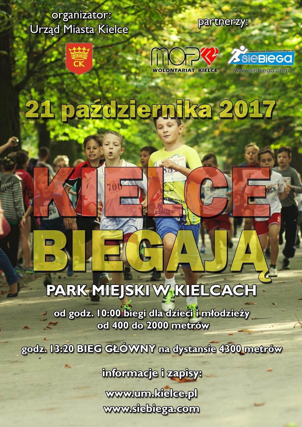 Kielce Biegają 2017 – zapisy